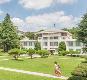 東京女子大學