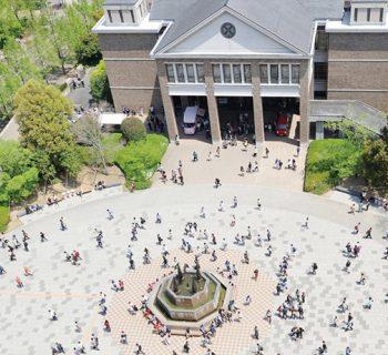 桃山學院大學