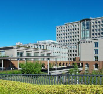 武藏野大學