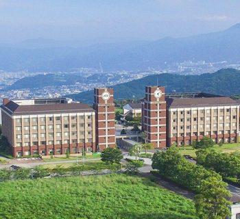 立命館亞洲太平洋大學