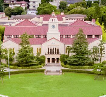 關西學院大學