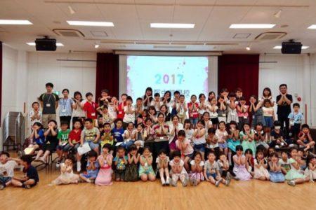 2017神戶學習之旅交流活動