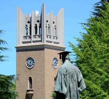 早稻田大學
