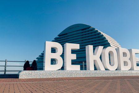 Be Kobe signage